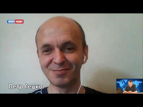 Новости Закарпатья и Украины с Петром Гецко. Выпуск от 26.06.2017