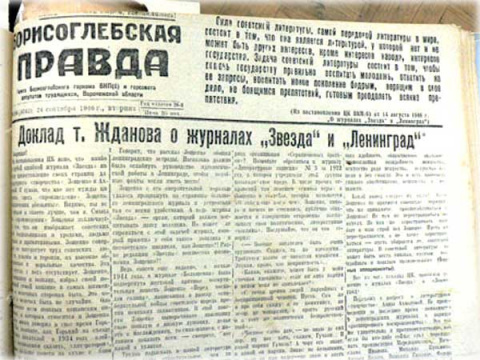 Доклад Андрея Жданова