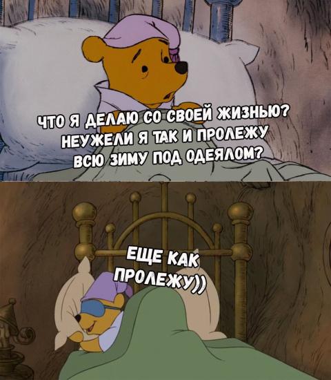 - Дед, а как ты с бабушкой п…