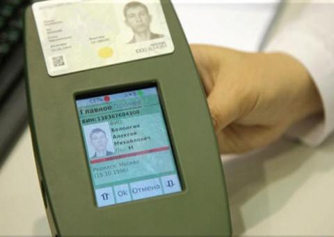 400 объектов МО РФ оснащены элементами единой автоматизированной системы учета персональных данных
