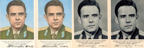 Владимир Комаров: послание ч…