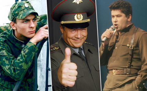 Ненастоящий полковник: звезды, которые «играют в войну», но не служили в армии