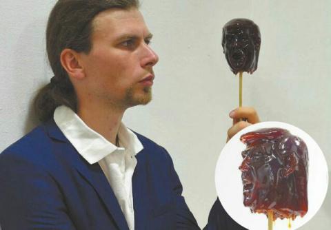 Московский художник создал л…