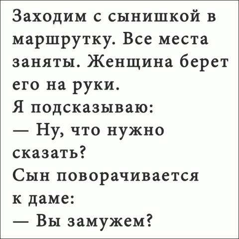 Реальные смешные истории)