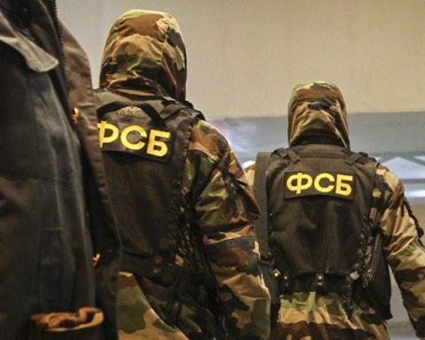 ФСБ поймала боевиков, планировавших теракты в Москве