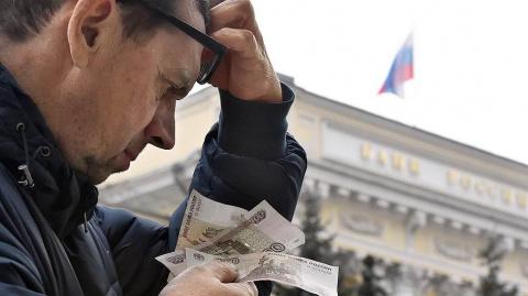 Россияне сократили расходы в…