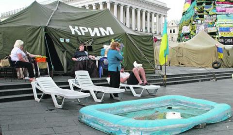 Сядь, Киев, не позорься. Ева Лисовская