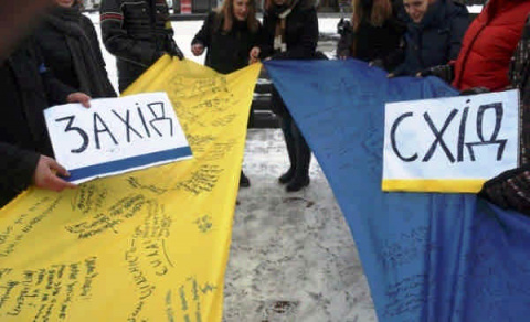 Украина поделится на три части
