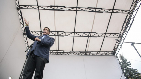 Саакашвили призвал расформир…