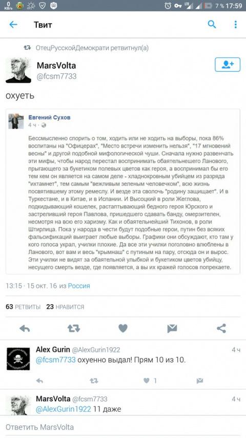 Виноваты Штирлиц и Лановой