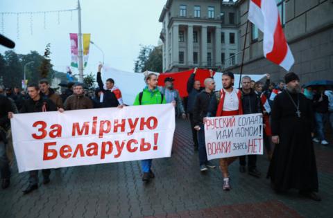 Белоруссия: лицемерие или братство?