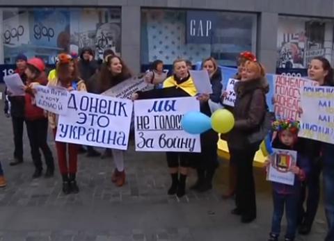 В Днепропетровске состоялась акция против выборов в ДНР и ЛНР