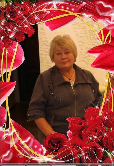 Зина Петренко