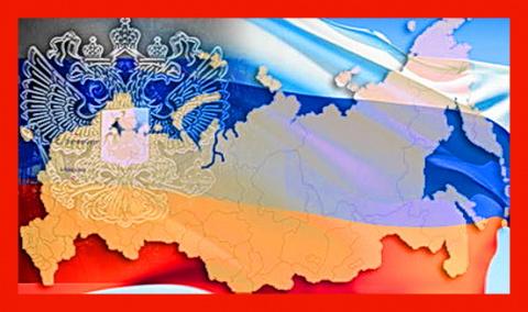 «Российский колониализм»: ми…