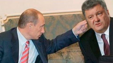 Порошенко не у дел: Путин сн…