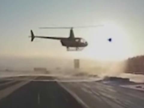 Видео: Вертолет иавтомобиль чуть нестолкнулись натрассе вБашкирии