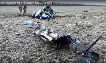 СМИ: два полковника ВСУ поги…