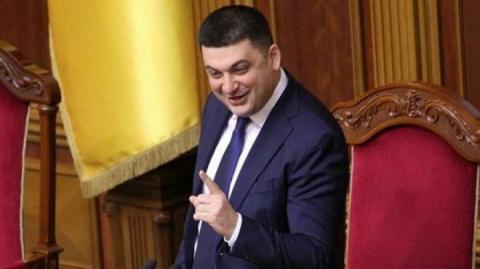 Кто-то крикнул: «Смерть ворогам!». Кто-то поддержал: «Слава Украине!»