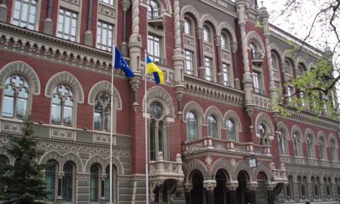 У Украины возникли серьезные…