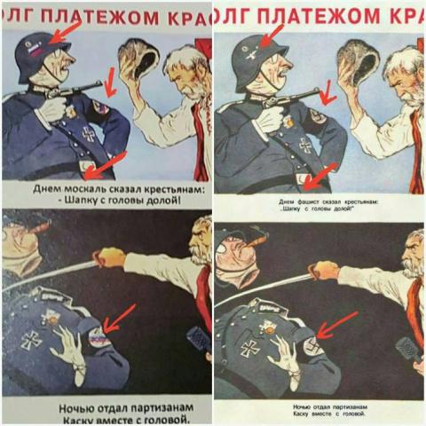 В советские годы за такое от…