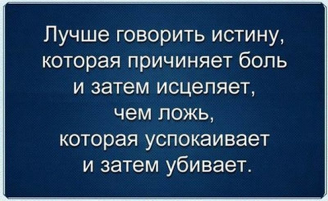 Уважаете ли вы Путина так, к…