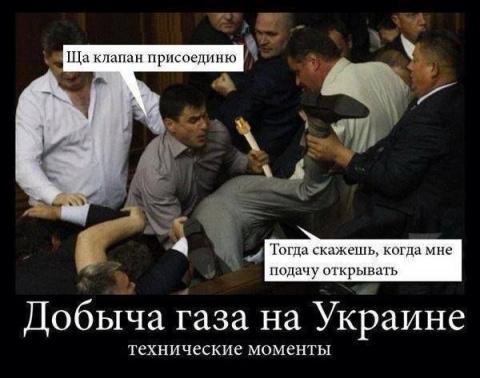 Донецк – «европейские пробле…