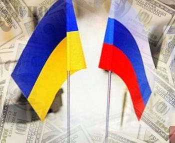 Украина подсчитала сумму «по…