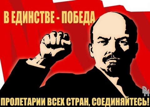 Коммунизм – это отжившая уто…