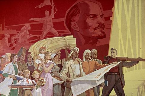 Великодержавный социализм, к…