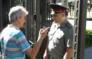 Скандал: киевская власть подмяла суды для своей защиты (См. видео) 10/06/2014     http://vitrenko.org/article/20427