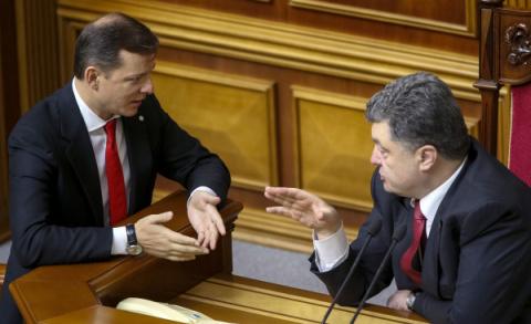 Ляшко: Украина вправе восста…