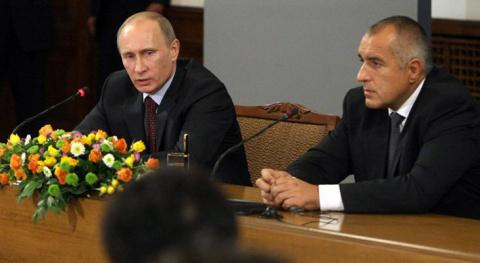 МИД РФ прокомментировал принятый в Болгарии антироссийский доклад