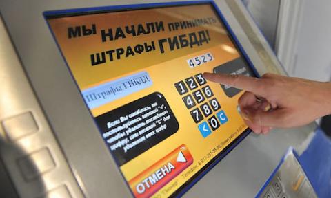В Госдуме появятся защитники автомобилистов