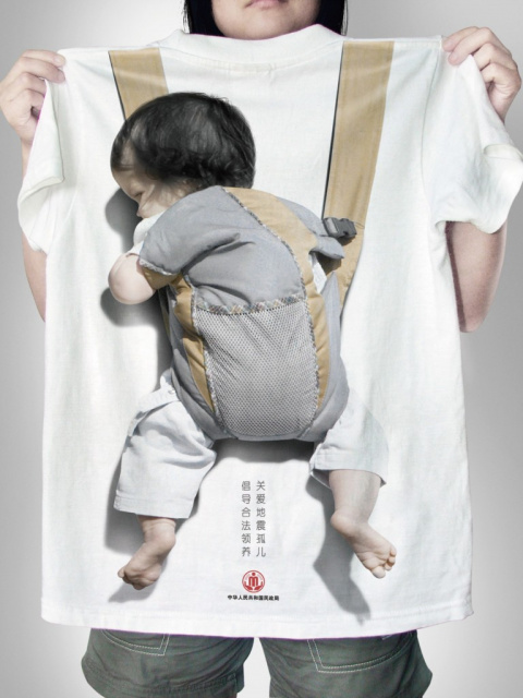 Возьми себе ребенка