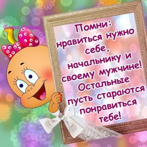 Людмила Финошина