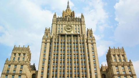 МИД России: Румыния стала уг…