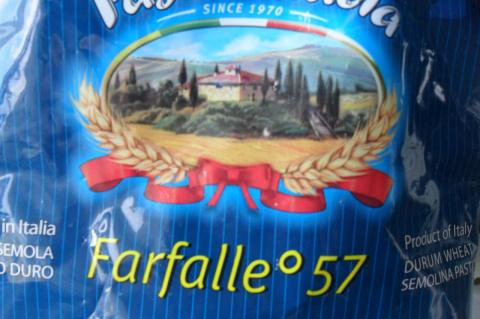 Фарфалле в сливочно сырном соусе с фрикадельками