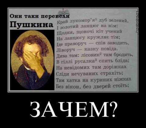 Донецк – очередная «перемога…