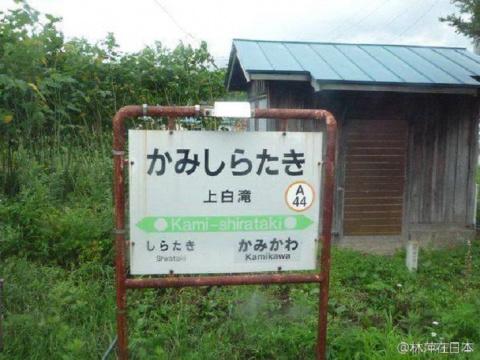 Несуществующий вокзал в Япон…