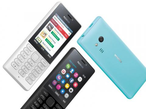 """Nokia 216: последняя """"звонил…"""