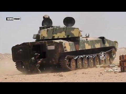 Дейр-эз-Зор: армия Сирии наступает на террористов ИГИЛ