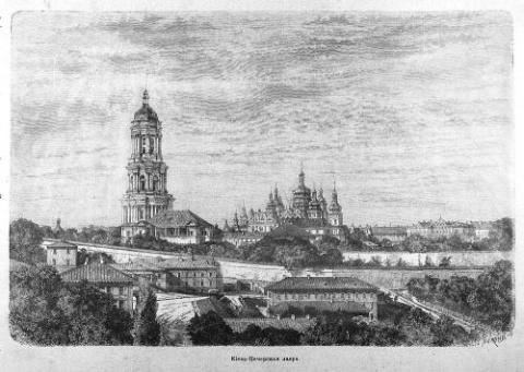 Тайны Киевских гробниц