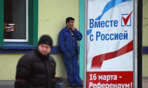 Депутаты РФ предлагают объявить 18 марта национальным праздником в честь присоединения Крыма