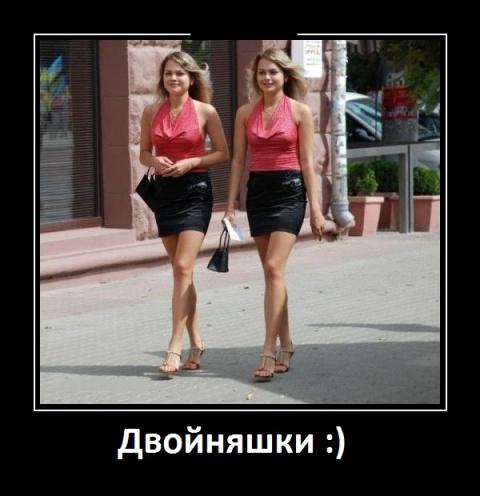 Подборка смешных и веселых д…