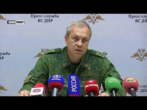 Боевики ВСУ подтянули к Донецку шесть танков и десять самоходных артустановок – Басурин