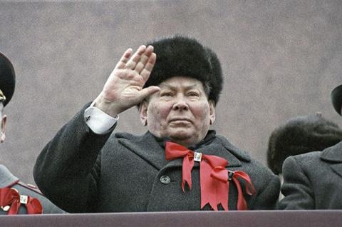 «К.У.» значит Черненко. Исто…
