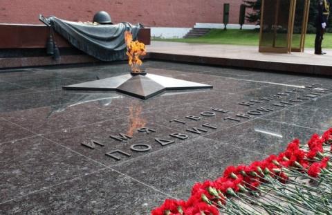 Мемориалу «Могила Неизвестного солдата» исполнилось 50 лет
