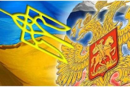 Украина нужна НАТО для реализации плана Бисмарка