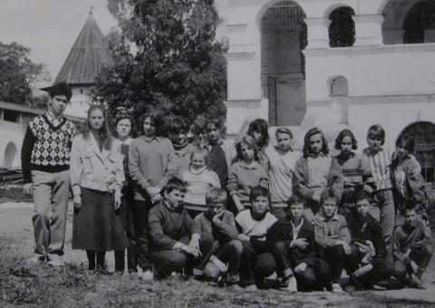 1993 Звенигород экскурсия. вожатая Лена Хлебникова