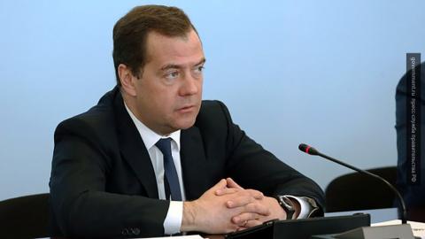 Правительство РФ выделит 11,…